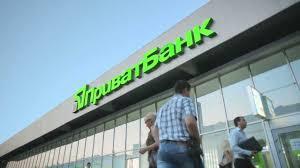 """Профсоюз """"Приватбанка"""" обвиняет в покрывании коррупции главу своего набсовета"""