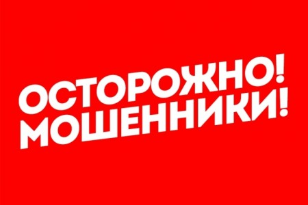 Мошенники Новомосковска 1ч. Козлов Виталий Александрович