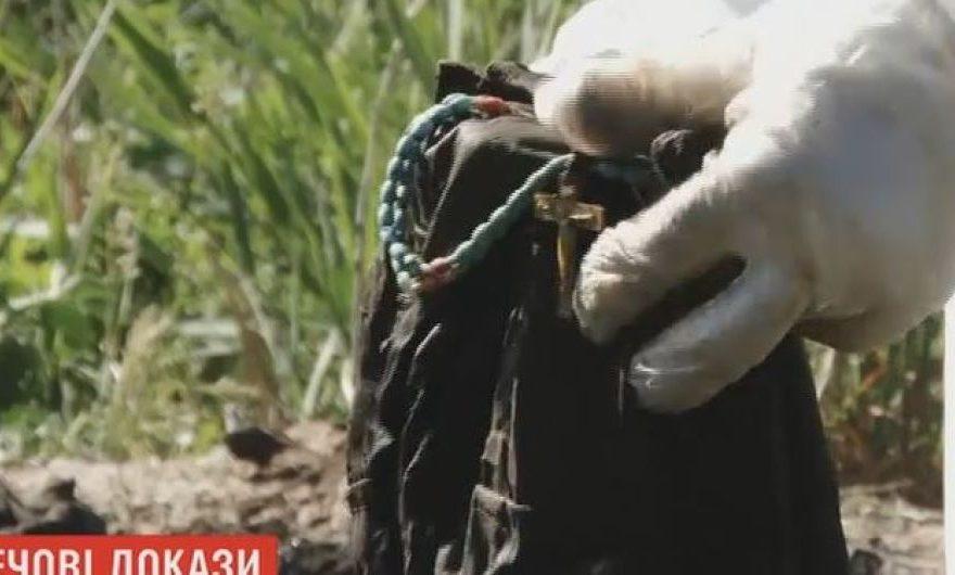 Поблизу Дніпра на звалищі знайшли десятки мішків з речами загиблих АТОвців  - Війна на Сході   Патриот Днепропетровщины
