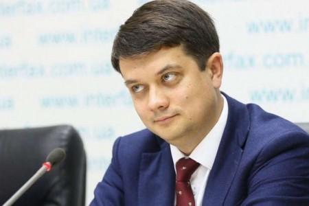 Дмитрий Разумков предлагает создать комиссию по предупреждению коррупции для определения перечня лиц