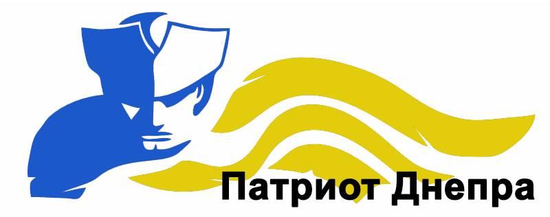 Патриот Днепропетровщины