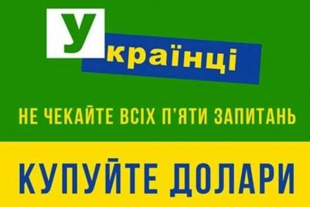 Закон о всенародном референдуме принят.