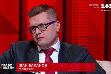Баканов на канале 1+1 сделал заявление относительно Сергея Стрененко