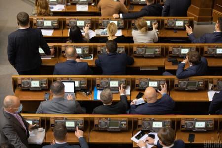 Еще один рабочий день из жизни народных депутатов.