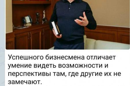 Вот вам Стив Джобс из Днепра для бедных