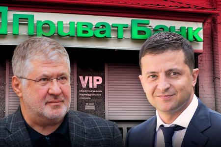 Приватбанк будет продан после окончания кризиса в Украине