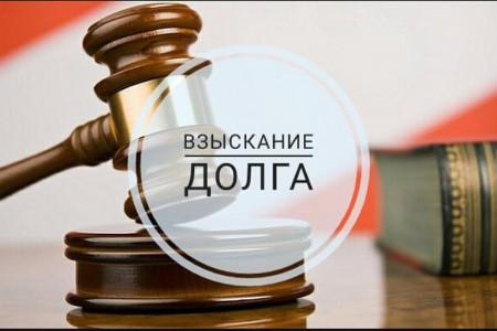 в Украине ведется практика по аресту банковских счетов и списаний с них денег из-за задолженности.