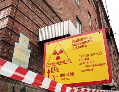 Загроза від радіоактивних хвостосховищ у Таромському