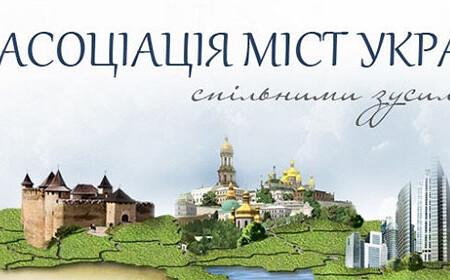 Борис Филатов и мэры других городов Украины потребовали от Кабмина вернуть долги за льготный проезд
