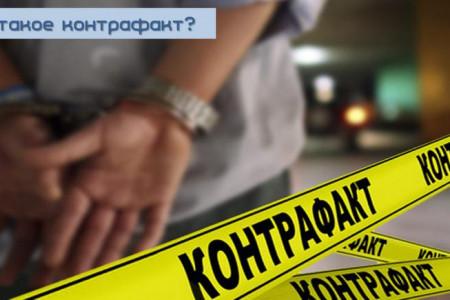 На табачном рынке Украины очередной скандал – отличилась Днепропетровская область