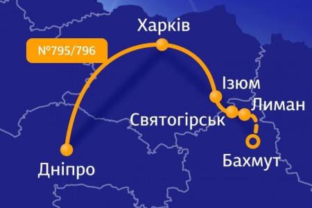Поїзд Дніпро — Харків курсуватиме до Лиману