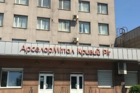 """АрселорМиттал"" оштрафовали на 450 млн грн за ущерб экологии."