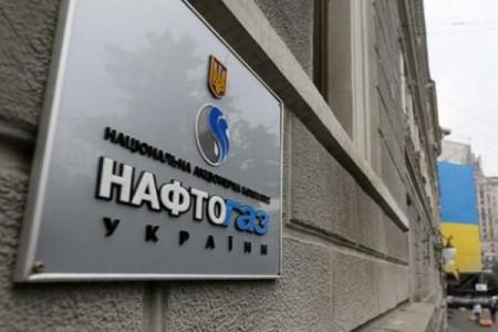 """""""Нафтогаз Украина"""" поднял на 38% цену газа для 600 000 украинских семей"""