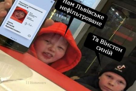 """В Украине появилось фейковое приложение """"Дія"""""""